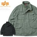 ALPHA アルファ TA1461 CTN CANVAS M-65 フィールドジャケット / ミリタリー ジャケット アウター 【キャッシュレス5%還元対象品】