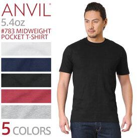 【メーカー取次】ANVIL アンビル 783 MIDWEIGHT 5.4oz S/S ポケット Tシャツ アメリカンフィットメンズ ミリタリー【クーポン対象外】