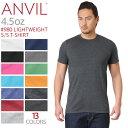 【メーカー取次】ANVIL アンビル 980 LIGHTWEIGHT 4.5oz S/S Tシャツ アメリカンフィット【クーポン対象外】《WIP》メンズ ミリタリー