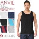 【メーカー取次】ANVIL アンビル 986 LIGHTWEIGHT 4.5oz タンクトップ アメリカンフィット【クーポン対象外】《WIP》メンズ ミリタリー