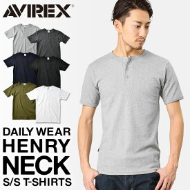 【ポイント10倍】送料無料AVIREX アビレックス デイリーウエア ヘンリーネックTシャツ 6143504【クーポン対象外】メンズ トップス Tシャツ インナー 無地 アヴィレックス avirex アビレックス AVIREX Tシャツ メンズ