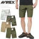 AVIREX アビレックス 6186077 COTTON RIPSTOP ファティーグショートパンツ