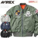avirex ma-1【50%OFF大特価】AVIREX アビレックス 6182184 MA-1 フライトジャケット SPACE COMMAND /【クーポン対象外】avirex アヴィレックス ミリ