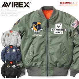 avirex ma-1【50%OFF大特価】AVIREX アビレックス 6182184 MA-1 フライトジャケット SPACE COMMAND /【クーポン対象外】avirex アヴィレックス ミリタリー