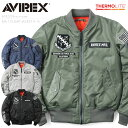 avirex ma-1【55%OFF大特価】AVIREX アビレックス 6182234 MA-1フライトジャケット X-15 /【クーポン対象外】avirex アヴィレックス ミリタリー