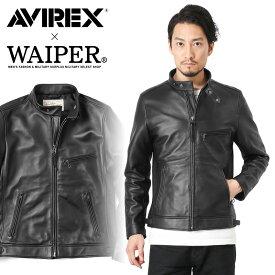 AVIREX アビレックス WAIPER別注 6191074 SHEEP SKIN シングルライダースジャケット TYPE 641 / アヴィレックス 限定モデル レザージャケット 【クーポン対象外】