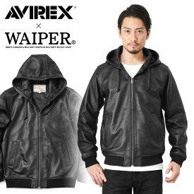AVIREX アビレックス WAIPER別注 6191076 SHEEP SKIN フーディージャケット / アヴィレックス 限定モデル レザージャケット 【クーポン対象外】
