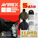 AVIREX アビレックス 6900001 数量限定!2020年 HAPPY BAG(福袋)5点セット / メンズ ファッション アウター N-2B 中…