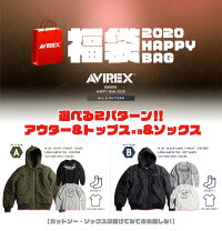 AVIREXアビレックス6900001数量限定!2020年HAPPYBAG(福袋)5点セット/メンズファッションアウターN-2Bタイプ中綿ジャケット【クーポン対象外】