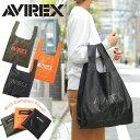 AVIREX アビレックス 6109140 ミリタリー パッカブル エコバッグ【クーポン対象外】