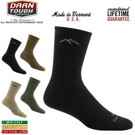 【20%OFFセール開催中】DARN TOUGH VERMONT ダーンタフバーモント 14033 TACTICAL BOOT SOCK MID-CALF EXTRA CUSHION EXTREME COLD WEATHER ソックス靴下 / 防臭抗菌作用 生涯保証 無償交換