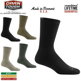【20%OFFセール開催中】DARN TOUGH VERMONT ダーンタフバーモント T4033 TACTICAL BOOT EXTRA CUSHION / ソックス 靴下 防臭抗菌作用 生涯保証 無償交換
