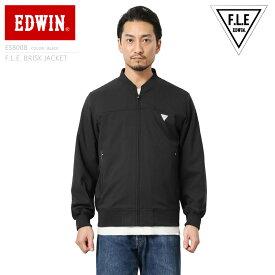 【割引クーポン対象品】EDWIN エドウィン ES8008 F.L.E(フリー)ブリスク ジャケット / ストレッチ 伸縮性 アウトドア キャンプ
