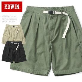 【40%OFF大特価】EDWIN エドウィン K2052S WEEK AND DAY グルカショーツ / ショートパンツ【クーポン対象外】【キャッシュレス5%還元対象品】