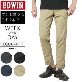 【20%OFFセール開催中】EDWIN エドウィン K4020 WEEK AND DAY REGULAR FIT CHINO パンツ/ミリタリー 軍物 メンズ  【キャッシュレス5%還元対象品】