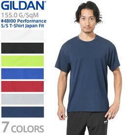 【メーカー取次】【XS〜XLサイズ】GILDAN ギルダン 4BI00 4.6oz S/S Performance(パフォーマンス) Tシャツ Japan Fit【Sx】【キャッシュレス5%還元対象品】