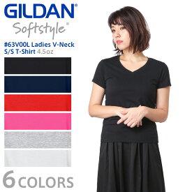 【メーカー取次】GILDAN ギルダン 63V00L 4.5oz レディース Vネック 半袖Tシャツ Japan Fit【クーポン対象外】
