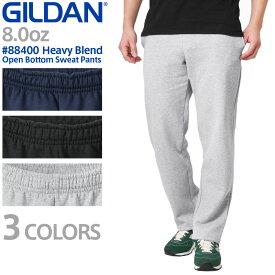 【メーカー取次】【XS〜XLサイズ】 GILDAN ギルダン 88400 Heavy Blend 8.0oz アダルト オープン ボトム スウェットパンツ Japan Fit 【クーポン対象外】《WIP》メンズ ミリタリー