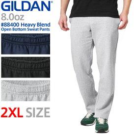 【メーカー取次】【2XLサイズ】 GILDAN ギルダン 88400 Heavy Blend 8.0oz アダルト オープン ボトム スウェットパンツ Japan Fit 【クーポン対象外】《WIP》