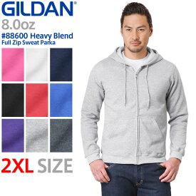 【メーカー取次】【2XLサイズ】 GILDAN ギルダン 88600 Heavy Blend 8.0oz アダルト フルジップ スウェットパーカー Japan Fit 【クーポン対象外】《WIP》