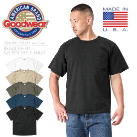 【20%OFFセール開催中】Goodwear グッドウェア GDW-001-191011 レギュラーフィット S/S クルーネック ポケットTシャツ MADE IN USA / アメリカ製 ポケT 半袖Tシャツ アメカジ