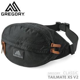 【10%OFF大特価】GREGORY グレゴリー TAILMATE(テールメイト)XS V2 ウエストバッグ / ボディバッグ【Sx】/ gregory 男女兼用 メンズ レディース