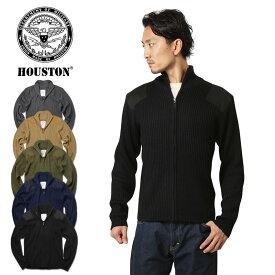 【20%OFFセール開催中】HOUSTON ヒューストン 2510 コマンドジップセーター/ミリタリー 軍物 メンズ  ギフト