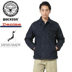【20%OFFセール開催中】HOUSTON ヒューストン 50806 HOUSTON×Denime 日本製 デニム A-2 デッキジャケット /MADE IN JAPAN ミリタリー 軍物 メンズ  ギフト