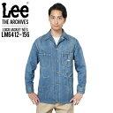 【26%OFF大特価】Lee リー LM6412-156 ARCHIVES 50S 91-J LOCO JACKET カバーオール ロコジャケット ブルー/ミリタリー 軍物 メンズ  【クーポン対象外】【キャッシュレス5%還元対象品】