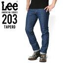 【20%OFFセール開催中】Lee リー AMERICAN RIDERS 203 テーパード デニムパンツ ミディアムインディゴ【LM5203-400】《WIP》ミリタリー 軍物 メンズ  ギフト