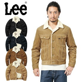 【32%OFF大特価】Lee リー LT0647 コーデュロイ ボアストームライダー ジャケット / ボア 防寒 メンズ 冬用 【クーポン対象外】