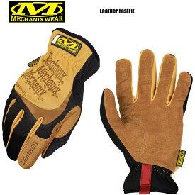 【20%OFFセール開催中】MechanixWear メカニクスウェア Leather Fast Fit Glove レザーファーストフィットグローブ/メンズ レディース ミリタリー グローブ 手袋 タクティカル サバゲー サバイバルゲーム バイク ツーリング 装備