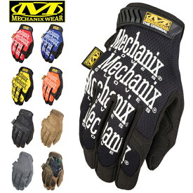 【20%OFFセール開催中】Mechanix Wear メカニックス Original Glove オリジナルグローブ/ミリタリー 軍物 メンズ  ギフト