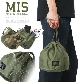 MIS エムアイエス MIS-1023 米軍実物生地使用 パーソナルエフェクツバッグ / ポーチ MADE IN USAミリタリー 軍物 メンズ  アメリカ製 MIL-SPEC ミルスペック【Sx】