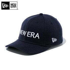 【メーカー取次】 NEW ERA ニューエラ 9FIFTY Stretch Snap NEW ERA ロゴ ネイビーXホワイトロゴ 12051981 キャップ / CAP 帽子 野球帽 アメカジ