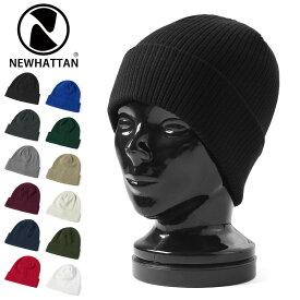 NEWHATTAN ニューハッタン 3071 COTTON KNITTED HAT ウォッチキャップ