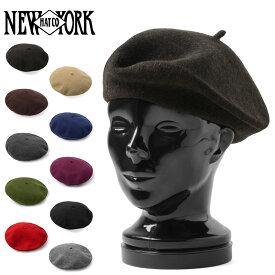 【20%OFFセール開催中】NEW YORK HAT ニューヨークハット 4005 11-1/2 INCH ベレー MADE IN USA