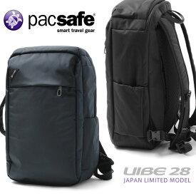 pacsafe パックセーフ 12970238 日本別注 VIBE 28 バイブ28 バックパック《WIP》ミリタリー 軍物 メンズ 男性 ギフト プレゼント【Sx】