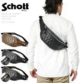 Schott ショット 3109023 パデッドレザーボディバッグ /【クーポン対象外】ミリタリー 軍物 メンズ  【キャッシュレス5%還元対象品】