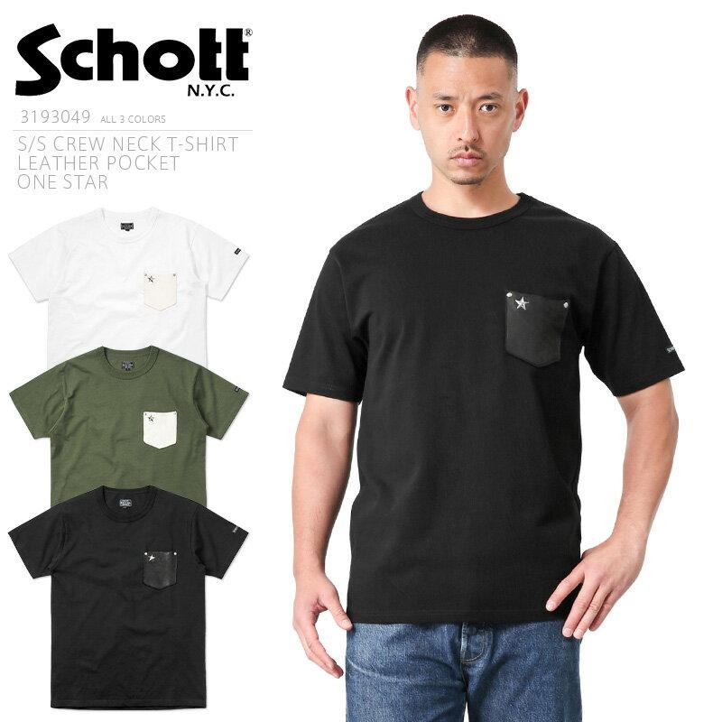 Schott ショット 3193049 S/S クルーネック レザーポケットTシャツ ONE STAR【クーポン対象外】 / アメカジ ポケT 定番 半袖Tシャツ