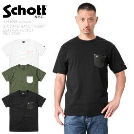 Schott ショット 3193049 S/S クルーネック レザーポケットTシャツ ONE STAR【クーポン対象外】 / アメカジ ポケT 定番 半袖Tシャツ【キャッシュレス5%還元対象品】