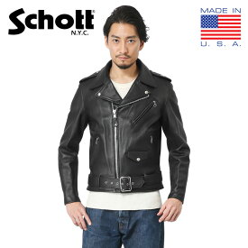 Schott ショット 7164 613UST VINTAGE ONESTAR ライダースジャケット TALL /【クーポン対象外】MADE IN USA 米国製 ワンスター 革ジャン レザージャケット アメカジ 定番 メンズ 男性