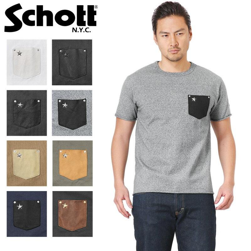 【28%OFF大特価】Schott ショット ディアスキン レザー ポケット Tシャツ ONE STAR【3163030,3183001】 /【クーポン対象外】ミリタリー 軍物 メンズ 男性 ギフト プレゼント