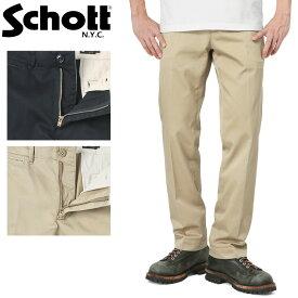 Schott ショット 3176007 チノ アーバン パンツ /【クーポン対象外】ミリタリー 軍物 メンズ 男性 ギフト プレゼント