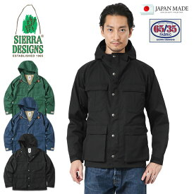 SIERRA DESIGNS シエラデザインズ 6501 BLUE LABEL 65/35クロス マウンテントレイルパーカー 日本製《WIP》MADE IN JAPAN ミリタリー 軍物 メンズ 男性 ギフト プレゼント【Sx】