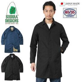 SIERRA DESIGNS シエラデザインズ 6505 BLUE LABEL 65/35クロス スタンドフォールカラーコート 日本製/MADE IN JAPAN ミリタリー 軍物 メンズ  ギフト