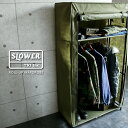 SLOWER スロウワー SLW140 ROLL-UP WARDROBE 組み立て式 ワードローブ【クーポン対象外】【別】【キャッシュレス5%還元対象品】