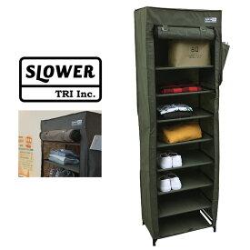 SLOWER スロウワー SLW142 DUSTPROOF SHOERACK 組み立て式 シューズラック【クーポン対象外】【キャッシュレス5%還元対象品】