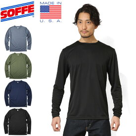 【20%OFFセール開催中】SOFFE ソフィー 1539MU MADE IN USA POLY BASE LAYER ロングスリーブ Tシャツ/ミリタリー 軍物 メンズ  【キャッシュレス5%還元対象品】