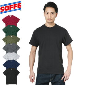 【20%OFFセール開催中】SOFFE ソフィー M305 MIDWEIGHT Tシャツ MADE IN USA /ミリタリー 軍物 メンズ  【キャッシュレス5%還元対象品】